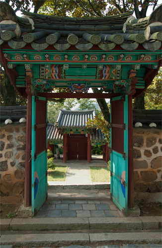 confucianism in korea Andong, north gyeonsang province ― confucianism can serve as the spiritual pillar for the people living in this materialistic and fast-changing age, said lee yong-doo, president of the.